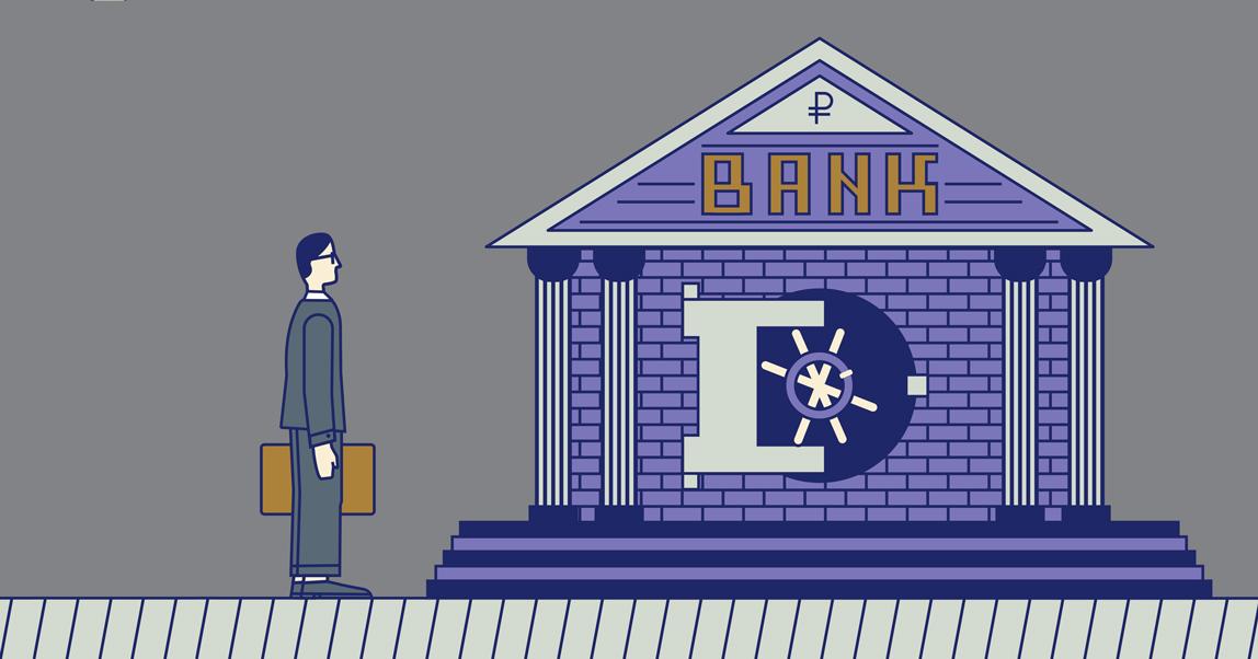 Банки массово блокируют счета предпринимателей. Что происходит?