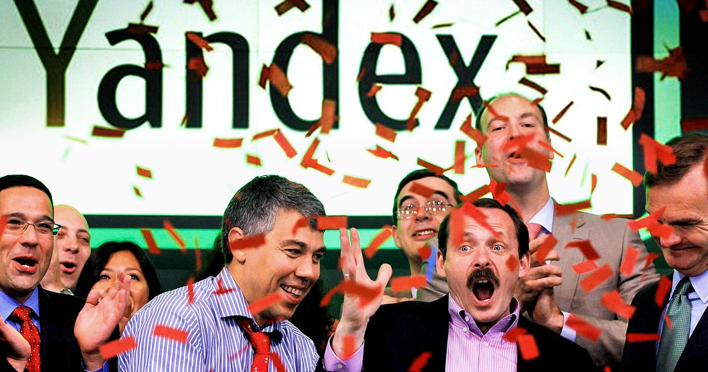 «Яндекс» — 20 фактов за 20 лет