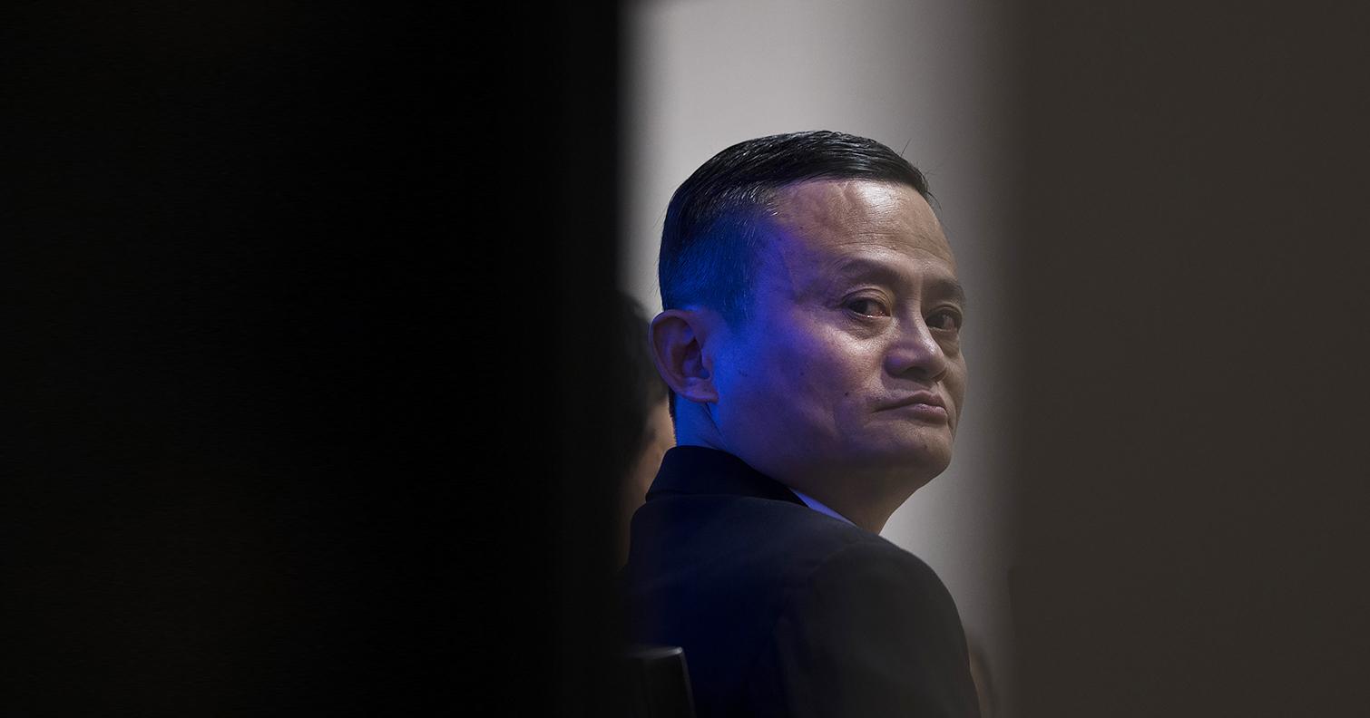 Основатель Alibaba Джек Ма: Работайте с умными людьми и не бойтесь технологий