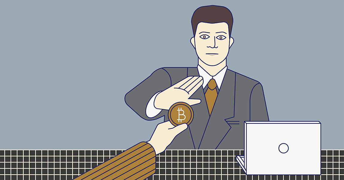 Три причины отказаться от биткоина (но решать вам)