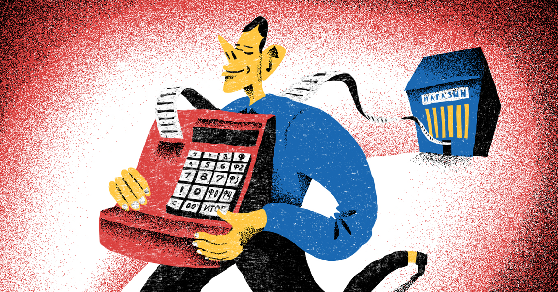 Главное о кассах: выбираем, договариваемся с ОФД и регистрируем в налоговой