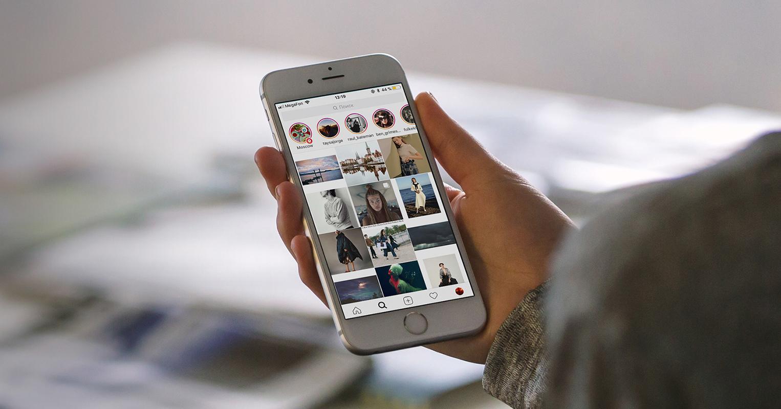 Мошенники в Instagram: как не ошибиться с выбором блогеров для продвижения в соцсетях