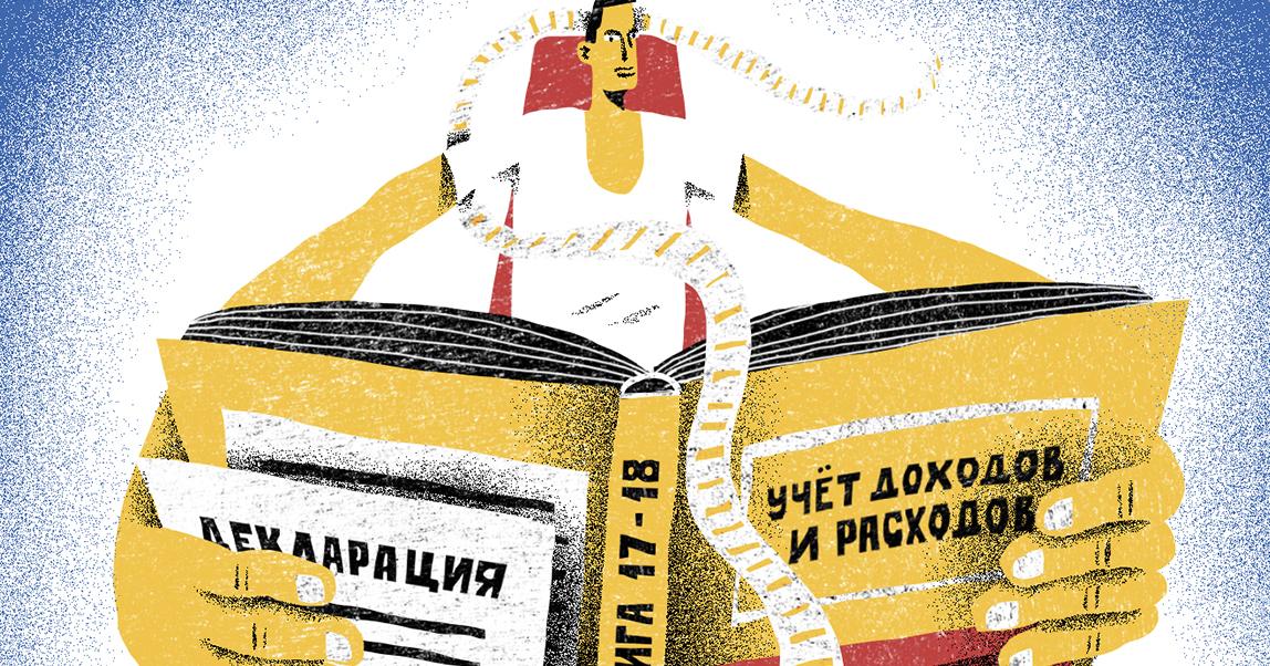 Всё — в ФНС. Налоги, взносы и отчеты для ИП без сотрудников на УСН «Доходы»