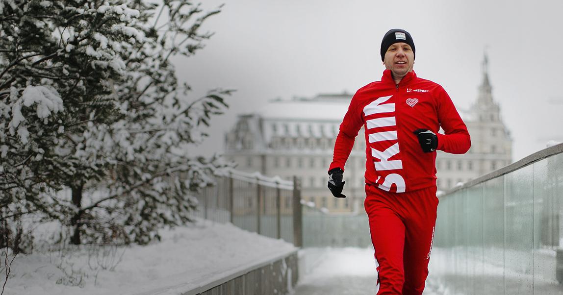 Максим Журило, I Love Running — о том, как построить бизнес на желании людей побеждать