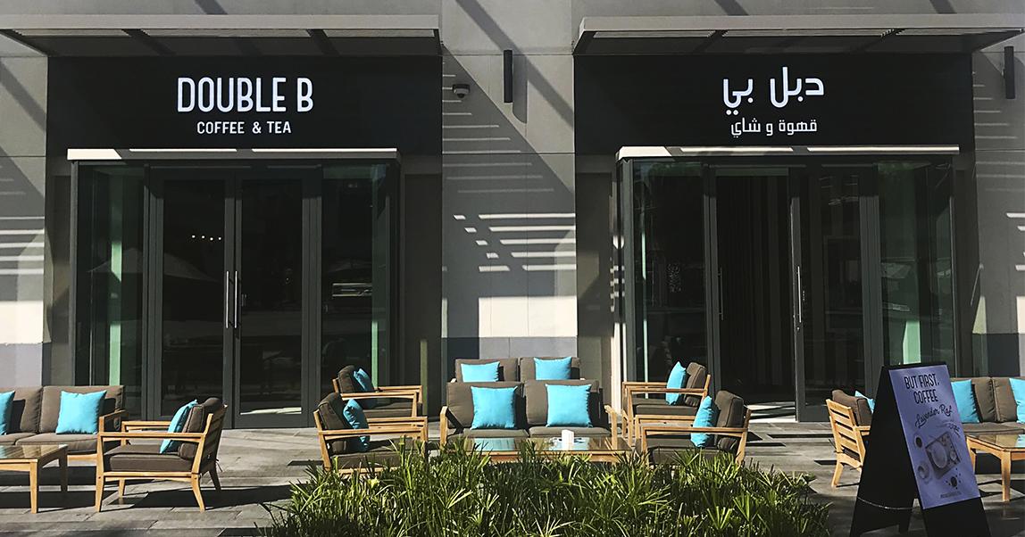 Экспансия года: «Даблби» в ОАЭ — как открыть кофейню за рубежом