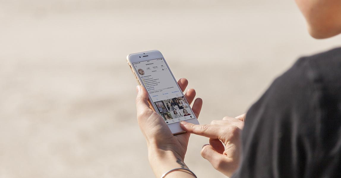 Как сделать свой Instagram-аккаунт бомбическим, если вы — малый бизнес