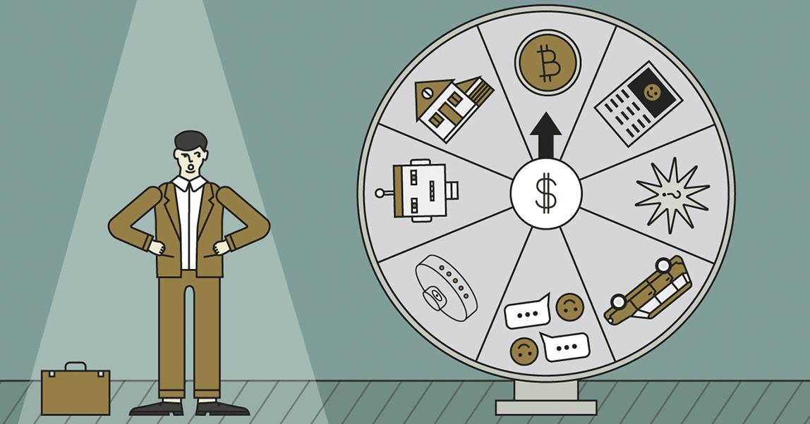 Куда пойдут инвесторы: блокчейн, финтех и госкомпании в 2018 году