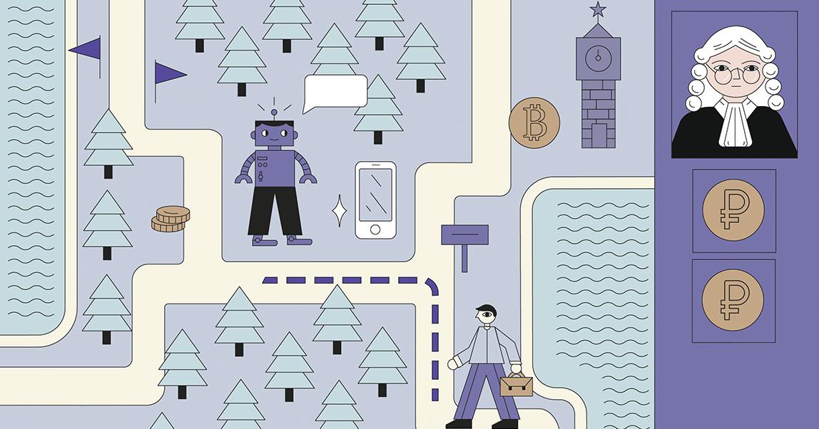Бизнес и закон: что изменилось для предпринимателей в новом году
