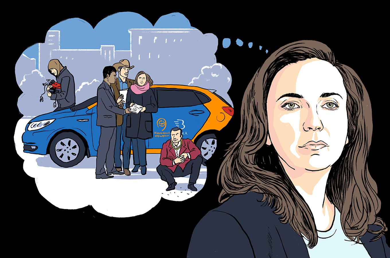 Чего я не знала, начиная бизнес: Екатерина Макарова, сооснователь сервиса каршеринга BelkaCar