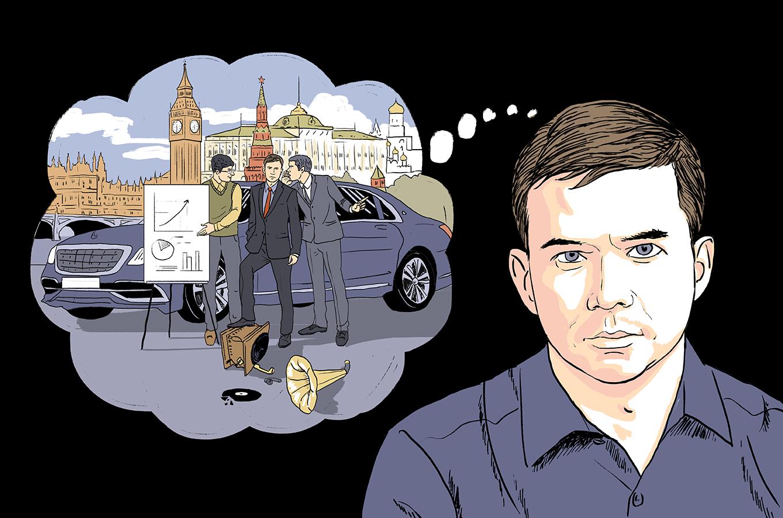 Чего я не знал, начиная бизнес: Антон Чиркунов, основатель Wheely