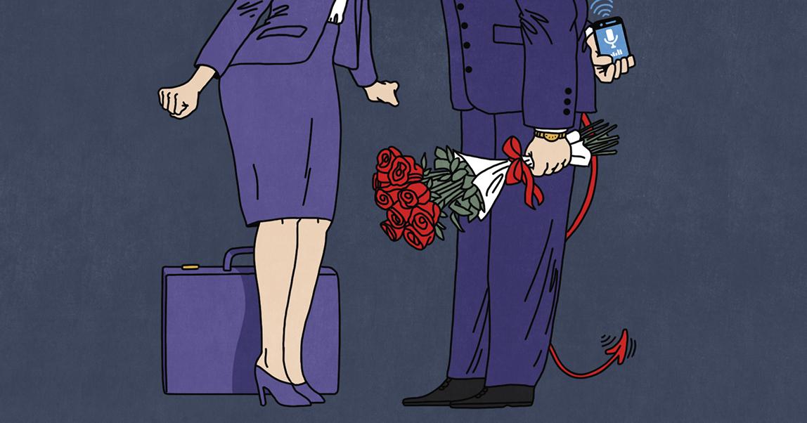 Преступления на нежной почве: как уберечь бизнес от рисков, связанных с чувствами и эмоциями сотрудников