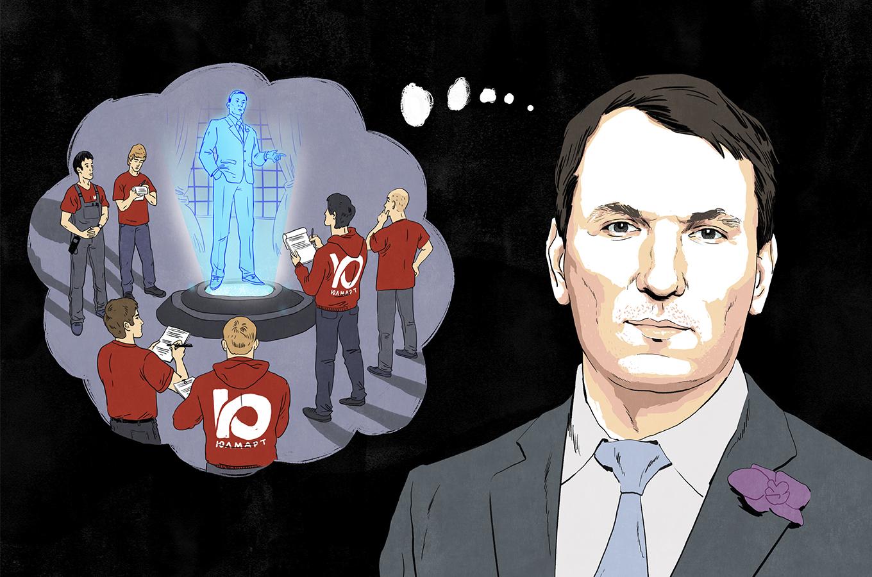 Чего я не знал, начиная бизнес: совладелец онлайн-ретейлера «Юлмарт» Дмитрий Костыгин