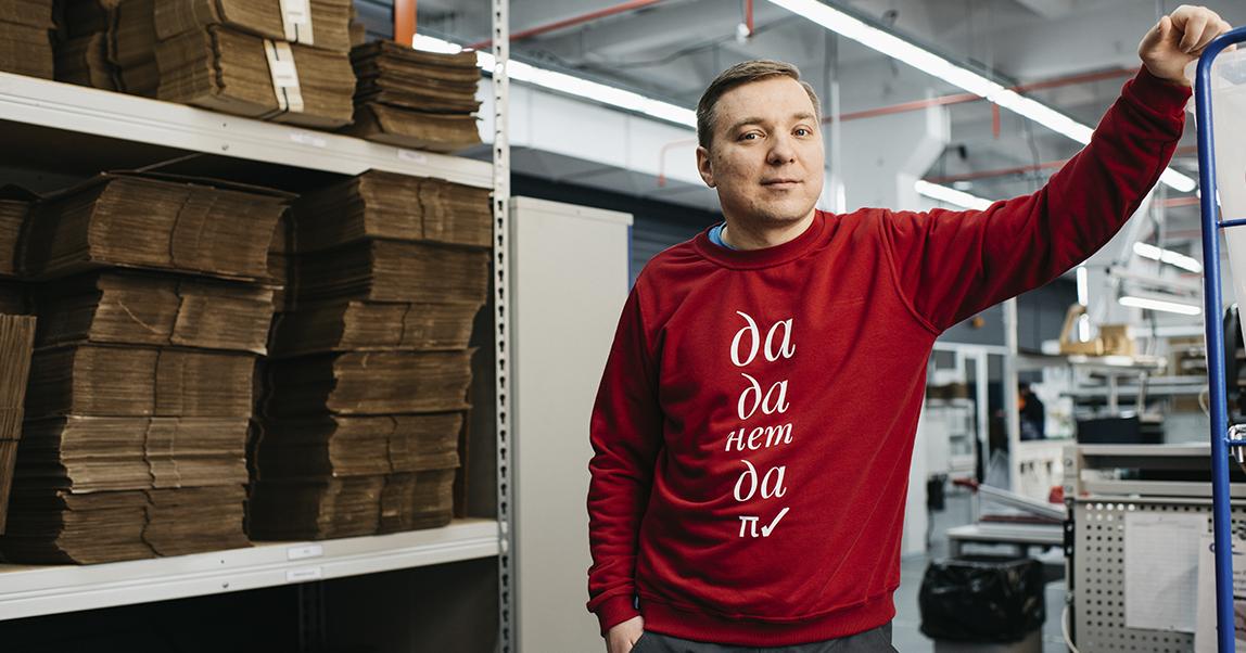 Pooblika: построить бизнес на футболках с хайповыми мемами и превратить чувство юмора в продажи