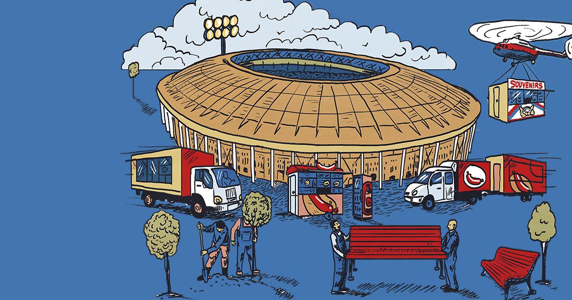 Поймать тренд: как бизнесу заработать на чемпионате мира по футболу