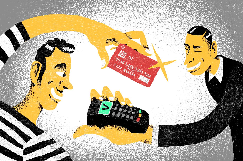 Подключаем эквайринг — и принимаем банковские карты