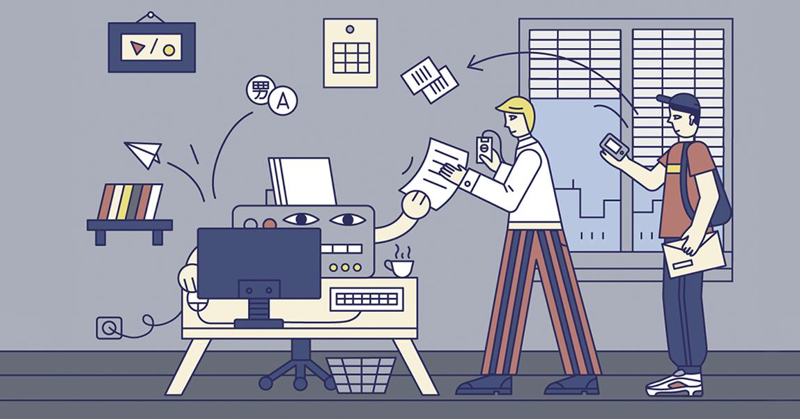 FAQ: как сэкономить на документообороте компании (чтобы сотрудники зарабатывали вам деньги, а не стояли у принтера)