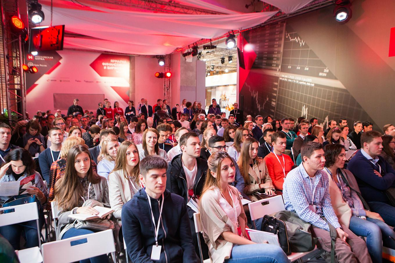 Московская биржа проведет в сентябре Ярмарку финансовых решений FINFAIR 2018