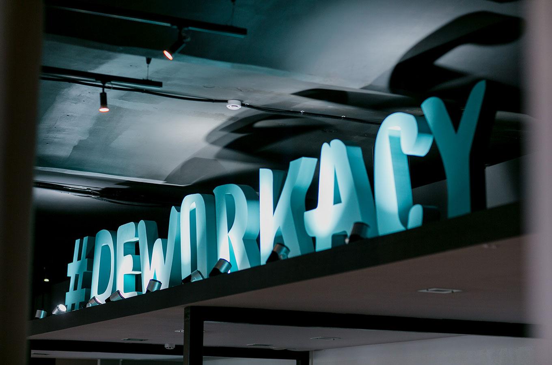 Как продать разработку 6 международным корпорациям вМоскве