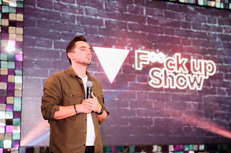 «Факап шоу»: ошибки стартапа, которые лучше не повторять