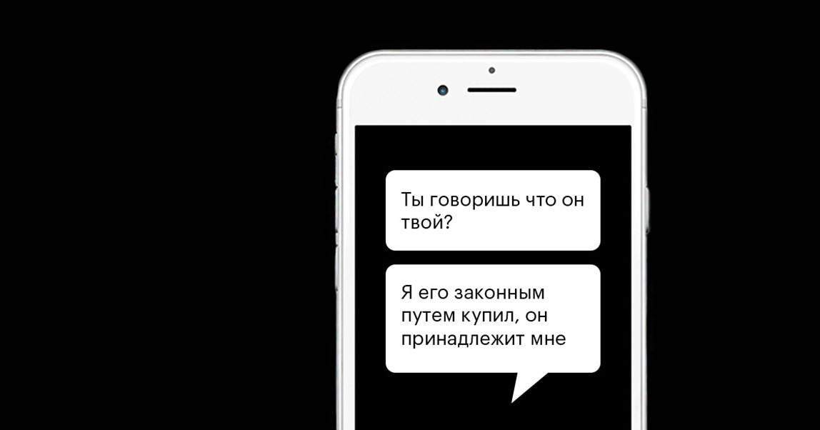 Триллер в Telegram: как мошенники развели известного блогера и отобрали прибыльный канал (а он смог его вернуть)