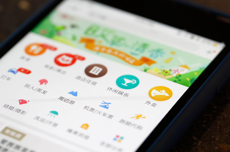 Пираты, монополисты имного кнопок: чтонужно учесть призапуске мобильного приложения вКитае