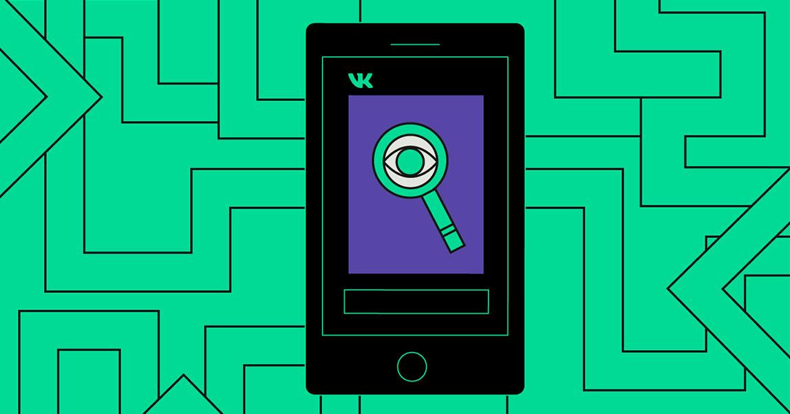 Конкурс приложений «ВКонтакте» на этой неделе: проанализировать своё сообщество, найти работу и узнать, куда сходить