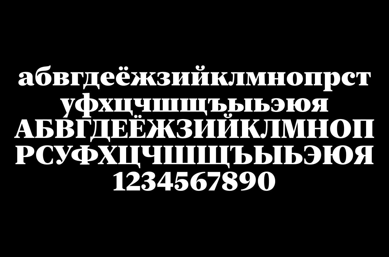 Apple представила новый шрифт