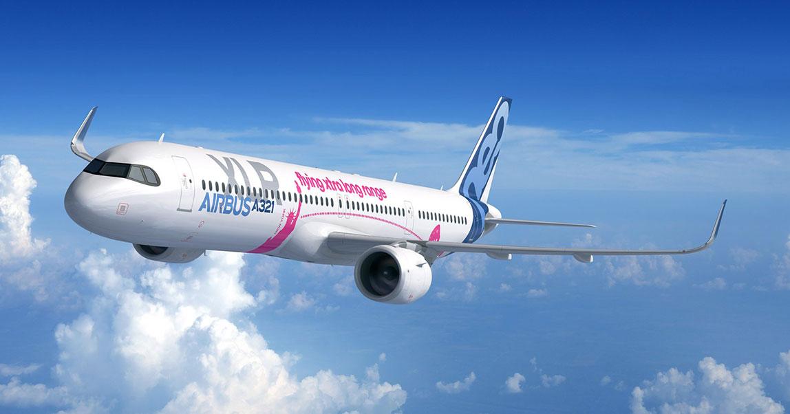 Airbus представил дальнемагистрального конкурента Boeing