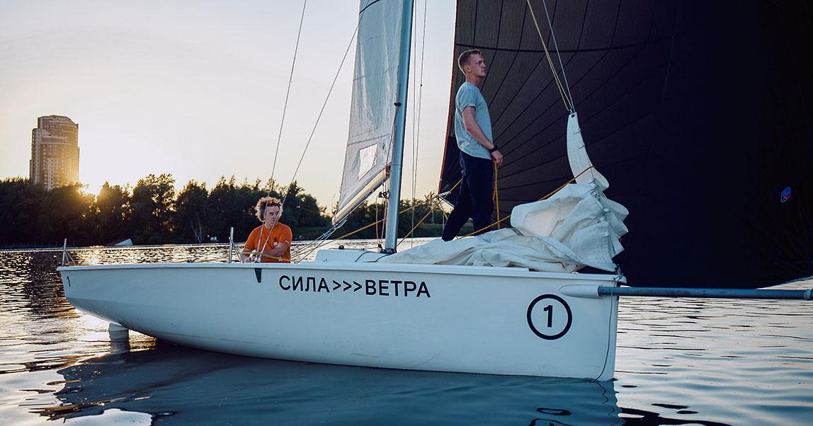 «Сила ветра»: сделать яхтинг доступным ибыть наодной волне смосковскими банкирами иайтишниками