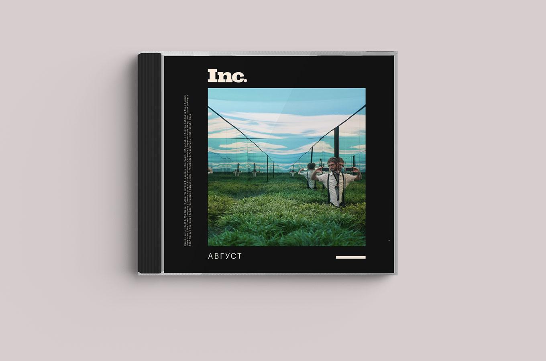 Inc. Playlist — Август. Саундтрек последнего месяца лета