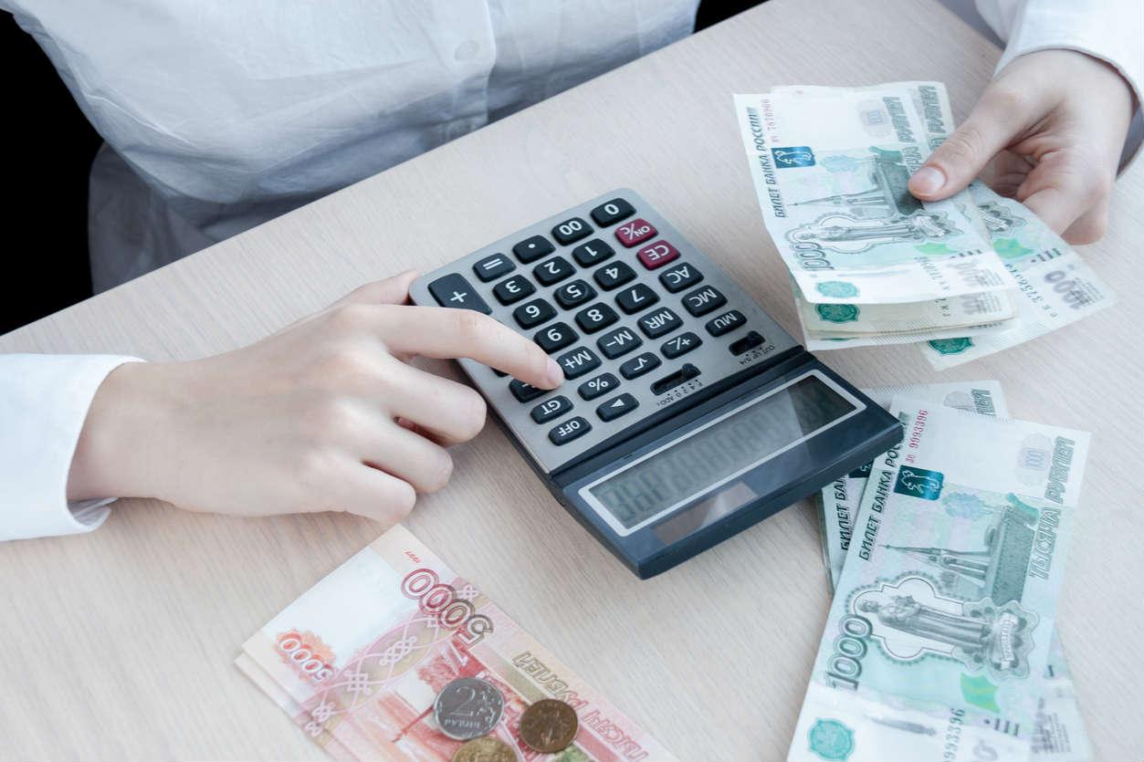 Около 40% россиян недовольны своей зарплатой