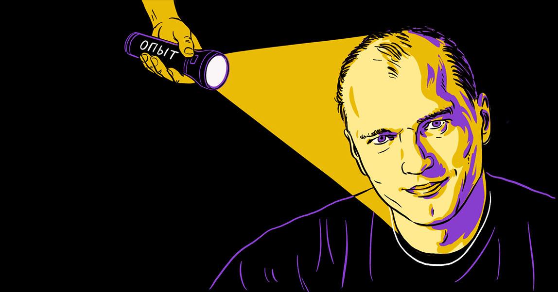 «Ни с кем неспорь ииди своим путем»: 10бизнес-правил CEO «1С-Битрикс» Сергея Рыжикова