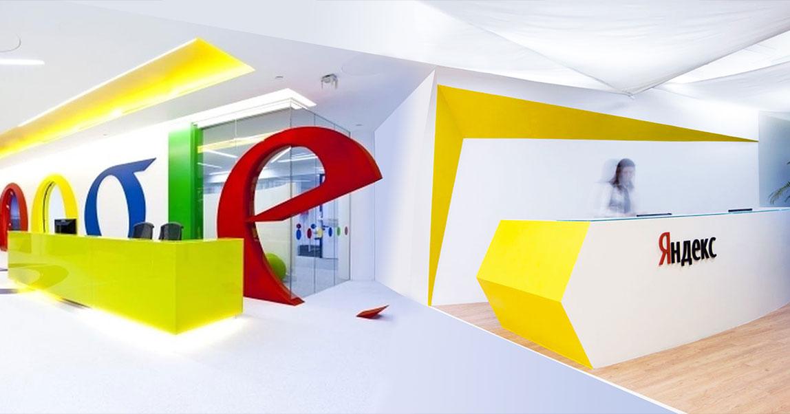 Главные по поиску: как Google и«Яндекс» параллельно развивают свои бизнесы