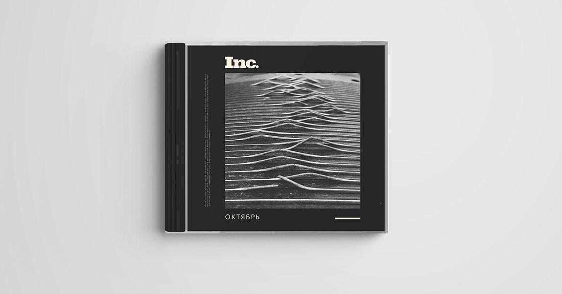 Inc. Playlist — Октябрь. Цвет настроения красный