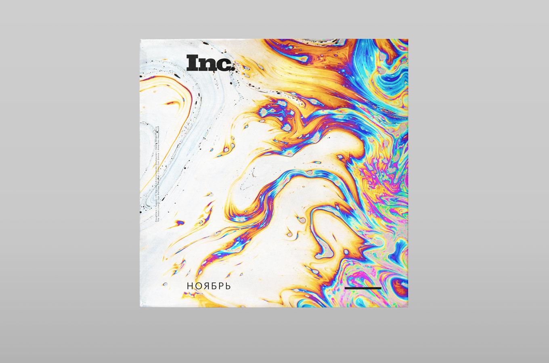 Inc. Playlist — Ноябрь