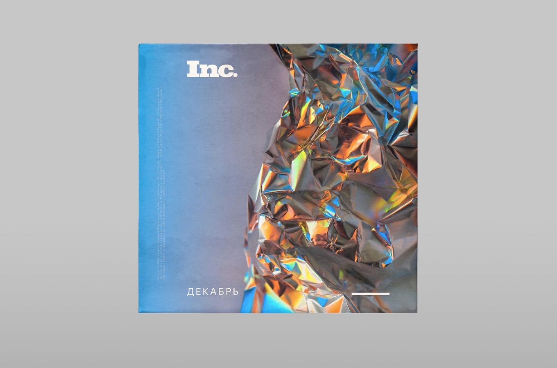 Inc. Playlist — Декабрь