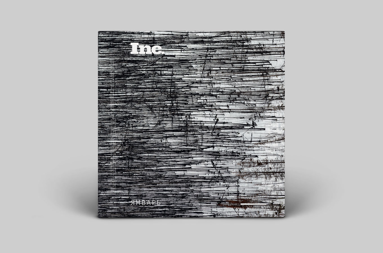 Inc. Playlist — Январь
