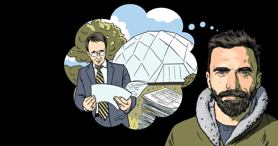 Чего я не знал, начиная бизнес: Филипп Бахтин, основатель лагеря «Камчатка»