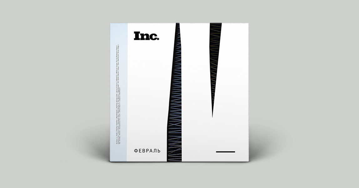 Inc. Playlist — Февраль