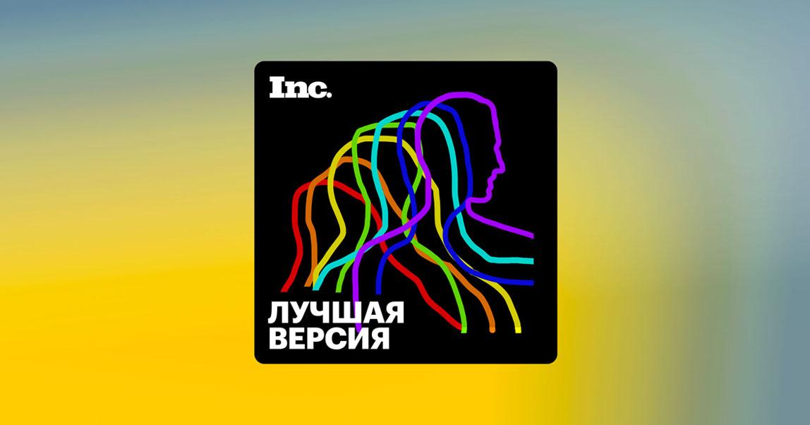«Сойти сдистанции — это западло». Леонид Богуславский — овыносливости вспорте ибизнесе