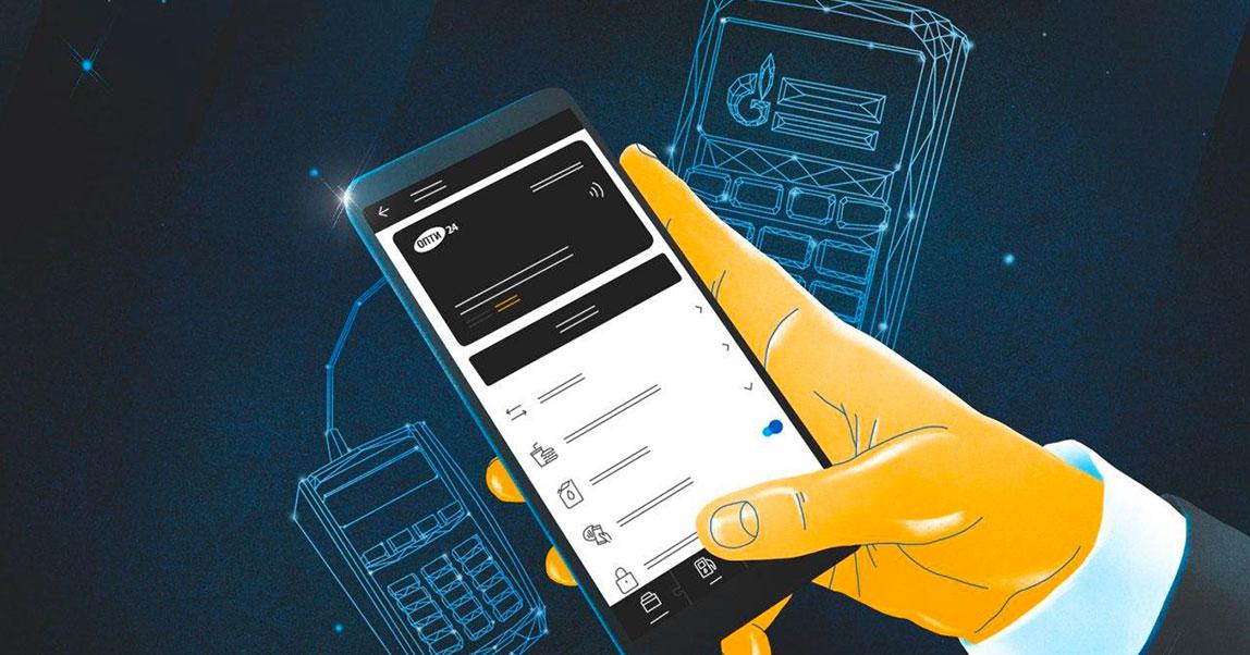 Как цифровая платформа ОПТИ 24 повысит эффективность логистического бизнеса