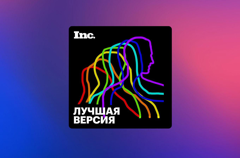 «Healthy Food — это не Дима Пронин». Он потерял клиентов, партнёров и 10 млн руб. Что было дальше?