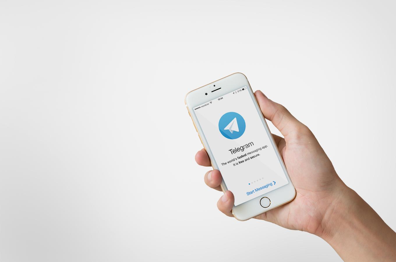 Читать также        Telegram подал в суд на американскую компанию из-за названия криптовалюты