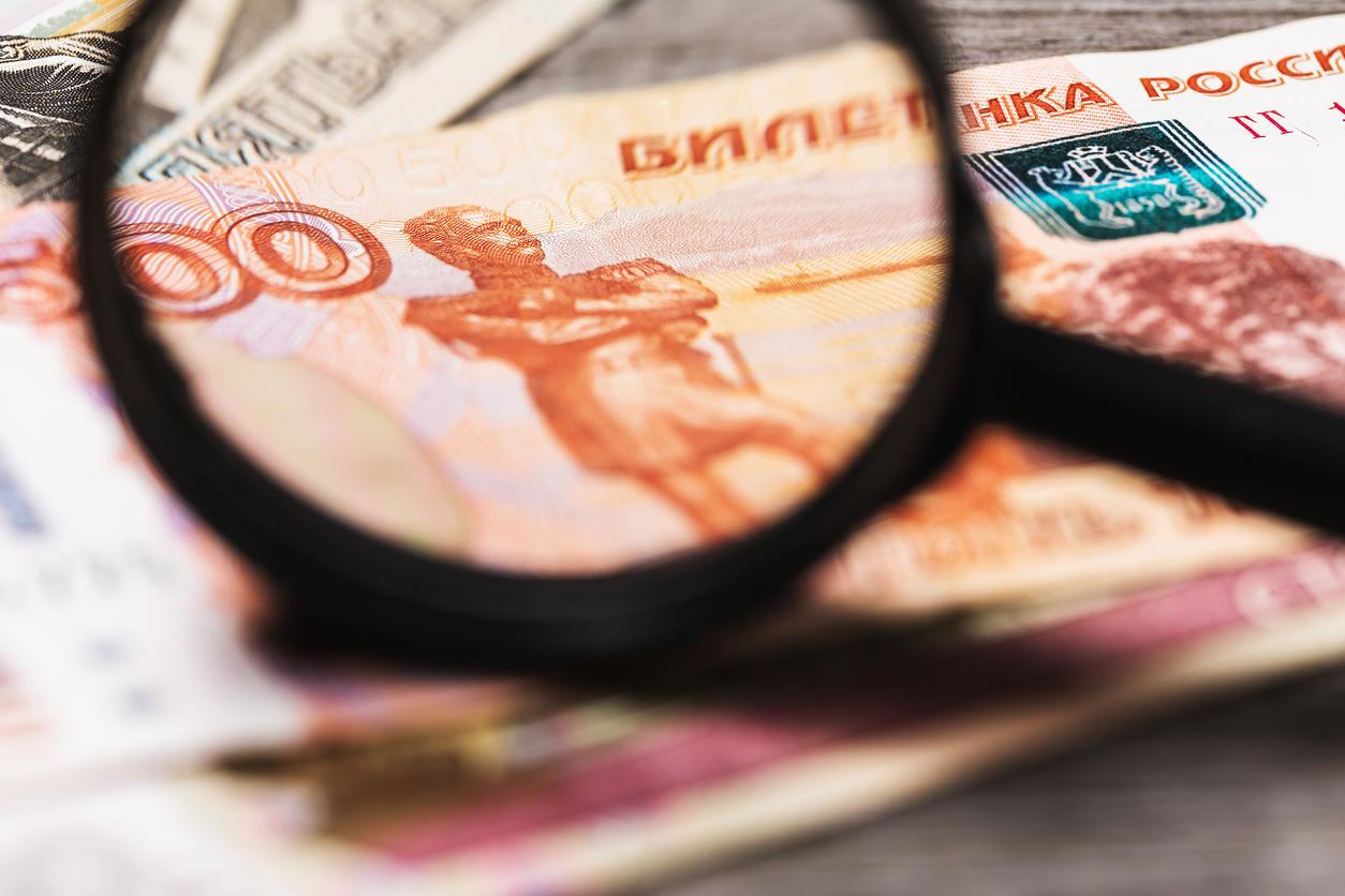 Минфин предложил дать ФНС доступ к банковской тайне, а ЦБ  к налоговой