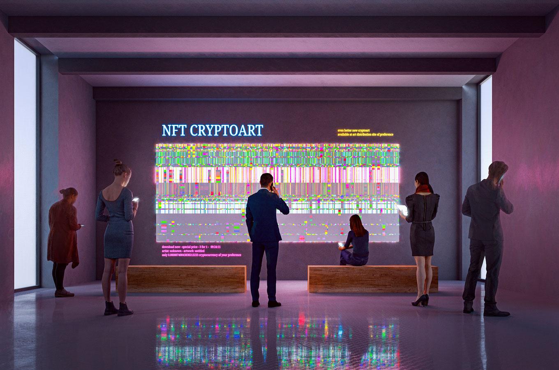 Что такое NFT и зачем вам это знать