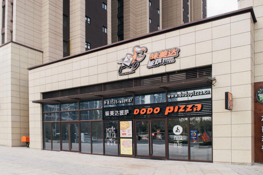 Для меня это было одно из самых сложных решений. Фёдор Овчинников объявил о закрытии Додо пиццы в Китае