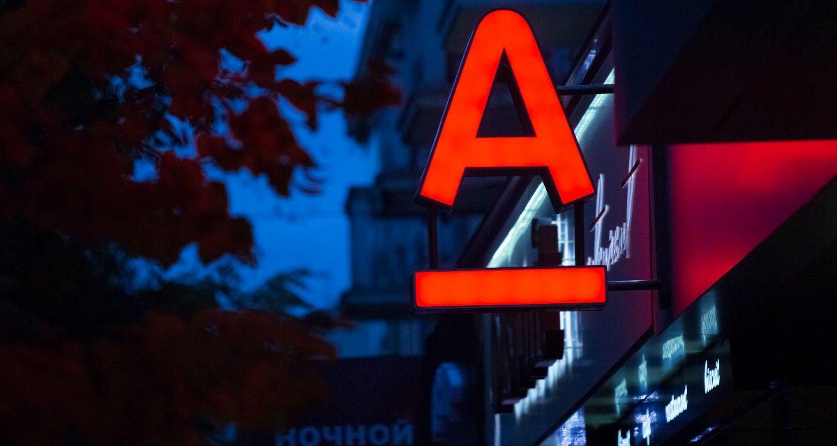 Альфа-банк начал продавать кредитные карты в магазинах X5