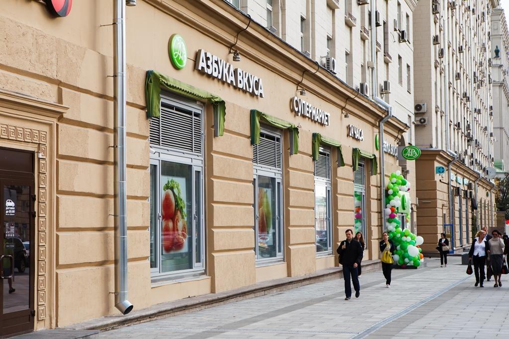 The Bell: Яндекс ведет переговоры о покупке Азбуки вкуса