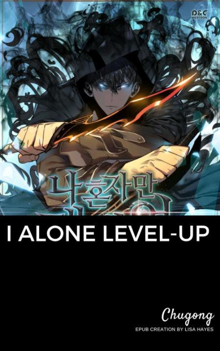 Поднятие уровня в одиночку