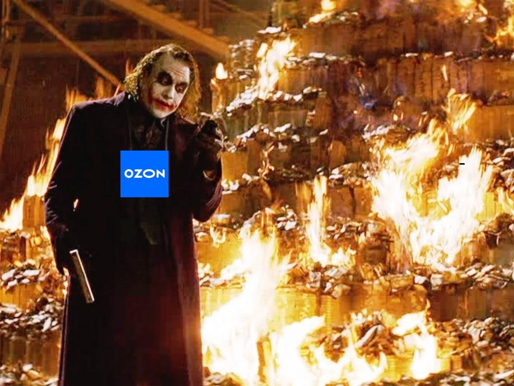 Burning cash